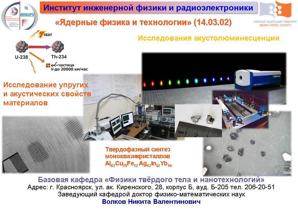 Справочник инженера конструктора pdf