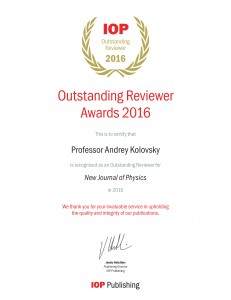 Outstanding Reviewer Awards 2016