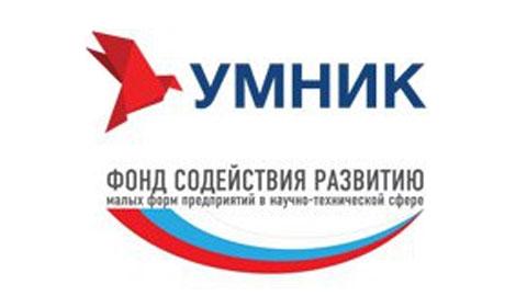 Приём заявок на участие в конкурсе УМНИК-2016