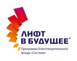 Приём заявок на конкурс «Системное решение»