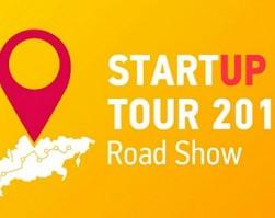 Приём заявок на Open Innovations Startup Tour — 2017