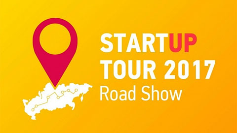 Приём заявок на Open Innovations Startup Tour — 2017