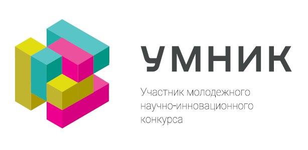 Трое молодых ученых ИИФиРЭ стали победителями конкурса УМНИК