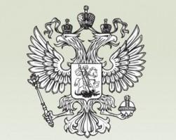 Приём заявок на конкурс стипендий Правительства РФ для студентов