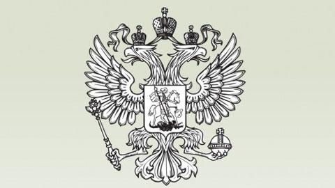 Объявлен прием заявок на стипендию Президента РФ молодым ученым и аспирантам