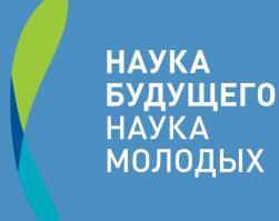 logo-sci-future