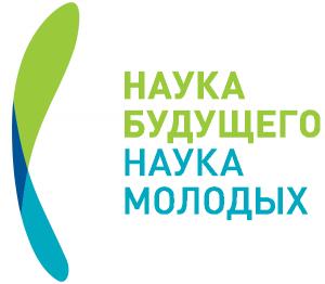 logo-sci-future-w