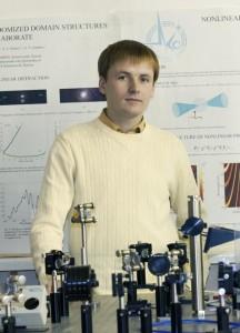 Вьюнышев Андрей Михайлович