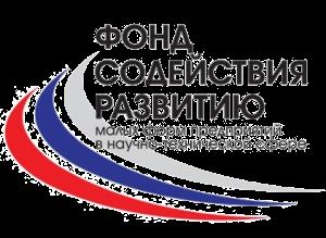 Фонд содействия инновациям продолжает приём заявок по программе УМНИК