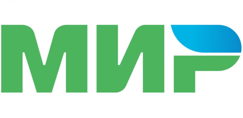 О выдаче карт МИР – ПАО «Газпромбанк»
