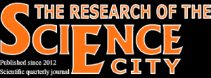 Journal «The Research of the Science City»