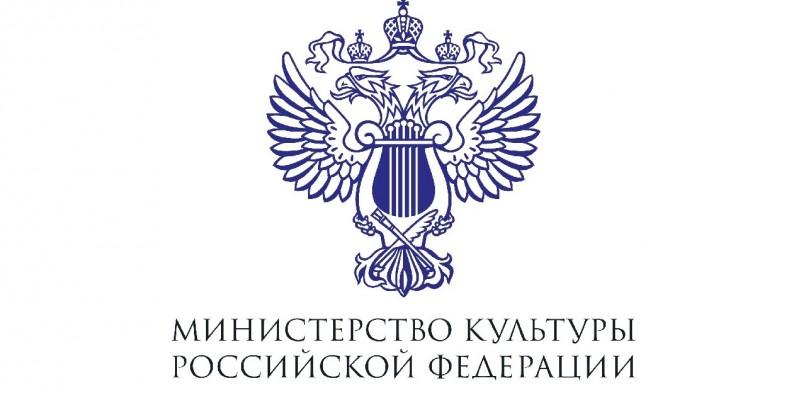 Объявлен V Всероссийский конкурс молодых ученых в области искусств и культуры