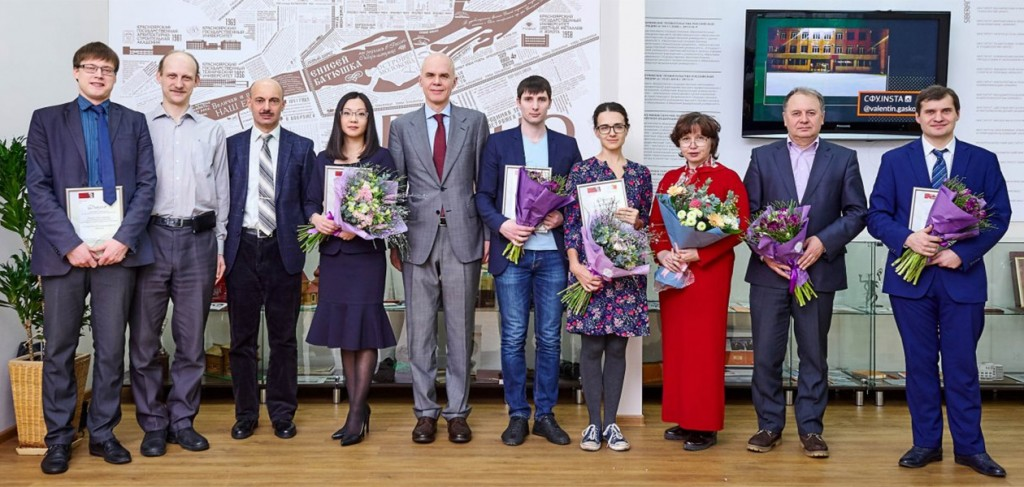 Лауреаты премии банка МФК 2018. Фото: Пресс-служба СФУ