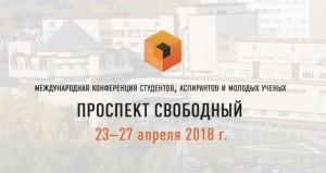 mn2018-logo1