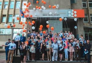 Выпускной ИИФиРЭ 2018. Фотограф — Тумакова Анна
