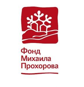 logo-fond-prohorova