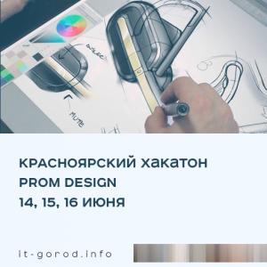 kritbi-prom-design