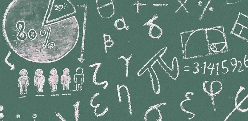 Входное тестирование для 1 курса по математике