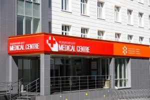 medcenter-sfu