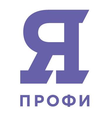 Регистрация на олимпиаду «Я — профессионал»