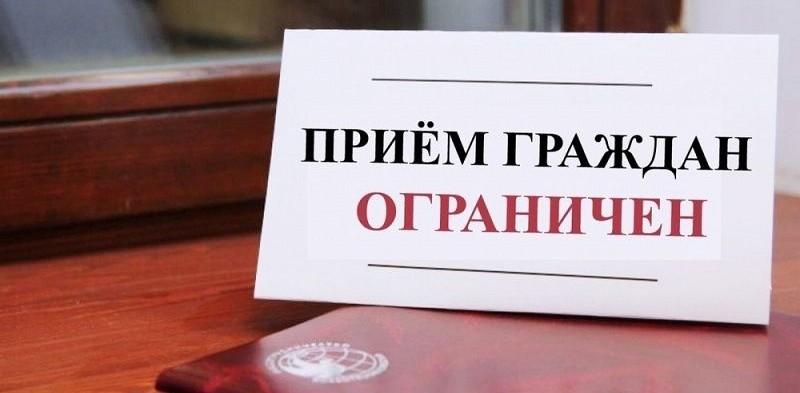 Об оформлении документов на социальную стипендию