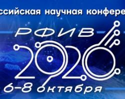 logorprs2020