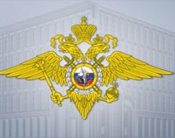 В СФУ состоится онлайн-встреча представителей МВД со студентами и выпускниками