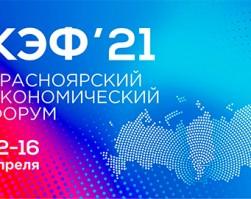 В СФУ пройдёт весенний лекторий «Большая наука — красноярцам»