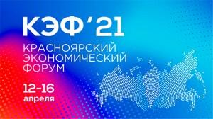 КОНЦЕПЦИЯ ПРОВЕДЕНИЯ КЭФ'21