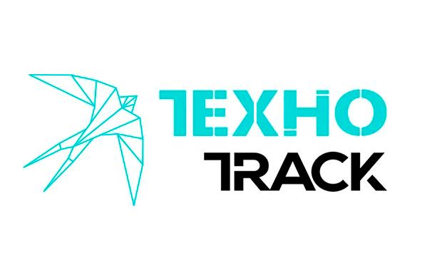 В рамках Дней предпринимательства пройдет Хакатон «ТехноTrack24»