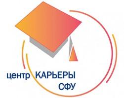 Электронная анкета выпускника СФУ