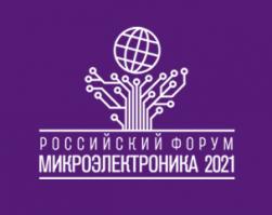 Школа молодых ученых «Микроэлектроника 2021»