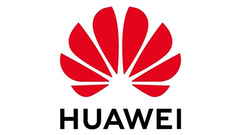 Открыт набор в магистратуру ИКТ Академии Huawei