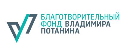 Профессор ИИФиРЭ победил в конкурсе профессиональной мобильности Фонда Потанина