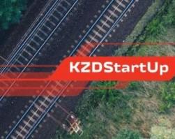 Стартап-марафон «KZDStartUP» соберет основателей инновационных проектов
