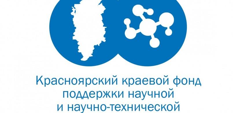 Объявлен конкурс проектов прикладных научных исследований и экспериментальных разработок для обеспечения устойчивого развития Арктики и территорий Крайнего Севера