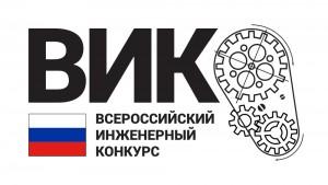 vikrf-logo2